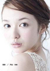 erika2013ホームページ