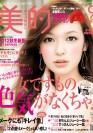 201209_magazine