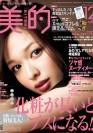 201212_magazine