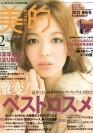 201302_magazine (1)