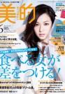 201306_magazine