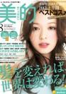 201308_magazine